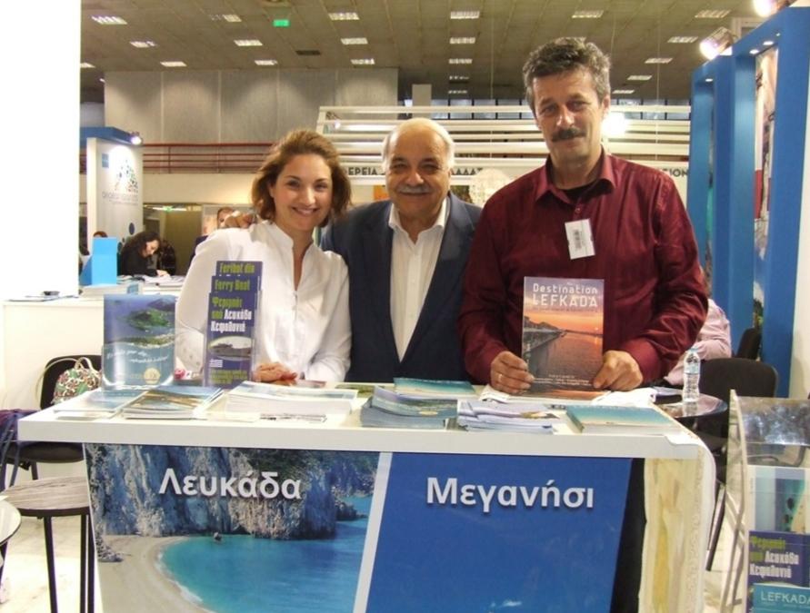 Διεθνή Τουριστική Έκθεση Philoxenia 2017