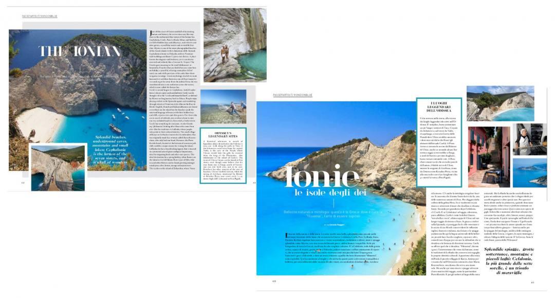 Τα Ιόνια Νησιά στο περιοδικό της αεροπορικής εταιρίας Blue Panorama
