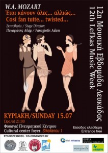 18-07-03_afisa opera