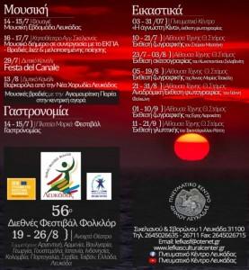 2018_Summer program_2_GR