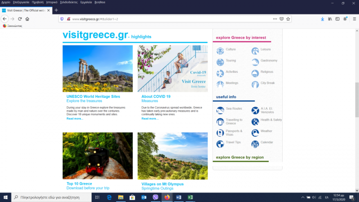 VisitGreeceCovid19message