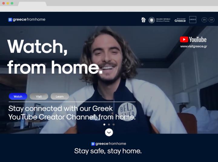#greecefromhome_website_top_watch